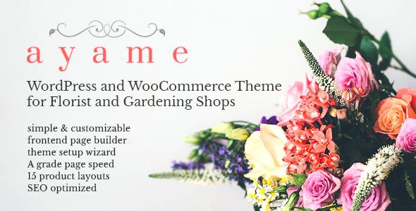 Ayame – 鲜花园艺店WooCommerce主题 – v1.0.1