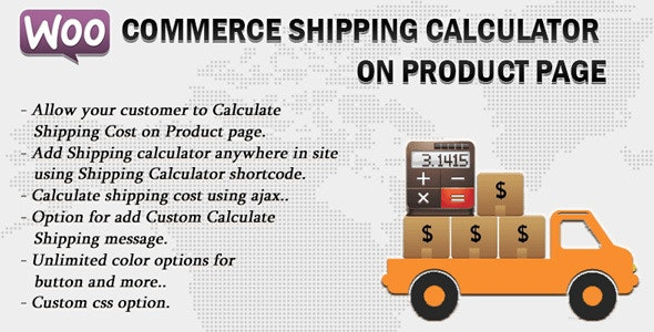 Woocommerce Shipping Calculator On Product Page 物流快递运费计算插件 – v2.3