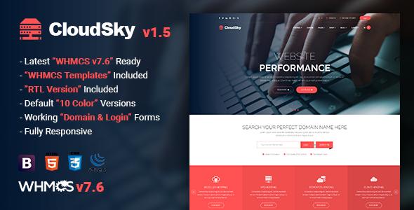 CloudSky – 多用途主机WHMCS模板 – v1.7