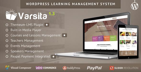 Varsita 学习管理系统 WordPress主题 v1.3