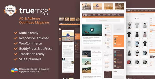 Truemag 杂志博客 WordPress主题 v1.3.10