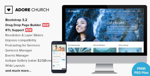 Adore Church 自适应慈善公益 WordPress主题