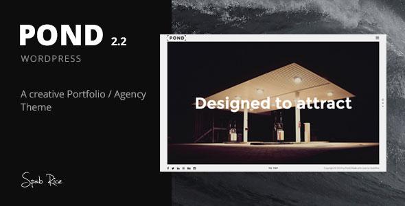 Pond 创意策划机构 WordPress主题 [更新至v2.2]