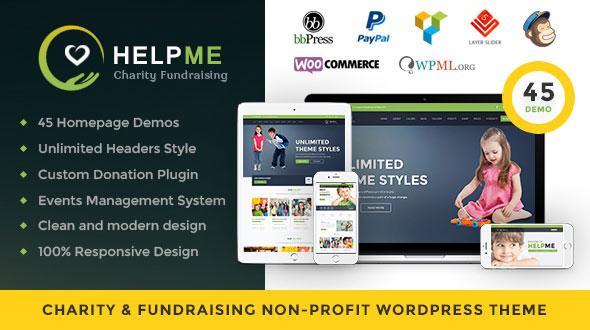 HelpMe -公益慈善 WordPress主题 – v2.8