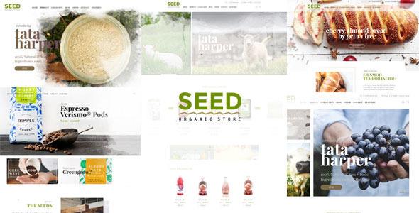 SEED 农业有机食品商城 WordPress主题 v2.1