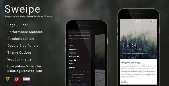 Sweipe 移动手机 WordPress主题 v1.1