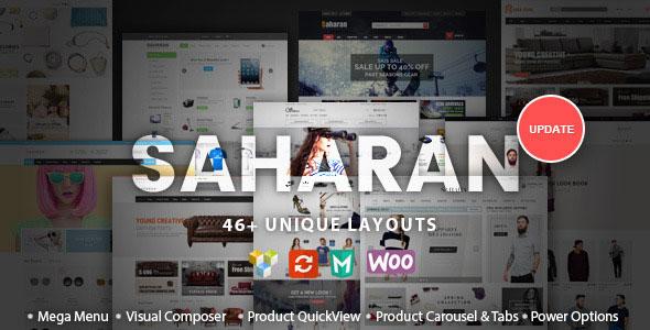 SAHARAN 自适应购物商城 WordPress主题 – v1.5.3