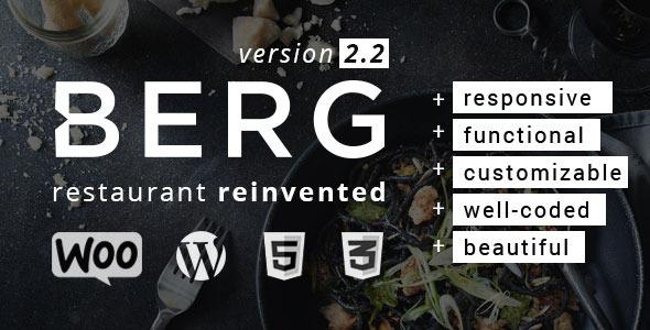 BERG 餐厅美食WordPress主题 – v4.2