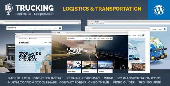 Trucking 物流仓储WordPress主题 – v1.4.6