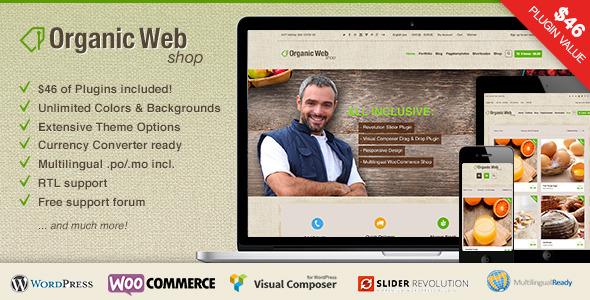 Organic Web Shop WordPress主题 v2.7.2