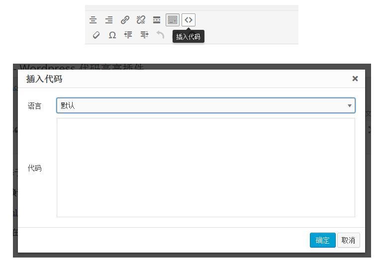 WordPress最好用的代码高亮插件 Pure-Highlightjs(支持可视化下插入代码)-WordPress插件推荐